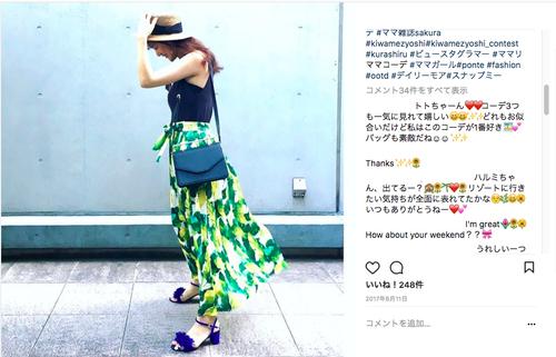 女性向けファッション雑貨通販サイト商品PR